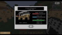 ★我的世界★Minecraft《侏罗纪公园恐龙世界》EP15 猪样犀牛龙【小本悠然小天骐暮云仙