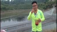 渔道 2015-2017 第三集 预告片 茶文化中的渔道