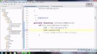 16后盾网php视频教程.地区与分类的多条件检索