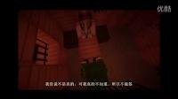 (纯搬运)Minecraft制作【我的三体】02 命运的转折