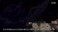 (纯搬运)Minecraft制作【我的三体】03 不要回答!