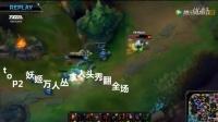 总决赛第八日JINX拿五杀妖姬秀翻全场