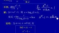0114 初等函数连续性求极限的复杂应用举例之二