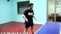 《全民学乒乓横拍篇》第12.2集:正手前冲弧圈球的动作要领_乒乓球教学视频