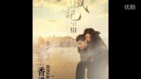 汤唯亮相釜山电影节 《三城记》11月韩国将上映