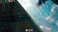 第19期航行家级威震天分享 电影剪辑片段
