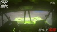 【淘摩TV】铁马赛车 挑战2014WINS维加斯到里诺越野拉力赛