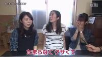 探偵!ナイトスクープ「勝俣州和」 -15.10.09-