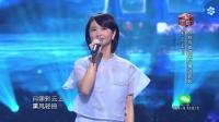 中华好民歌 花样音乐季 151009