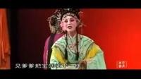 秦腔《伐冀州》全本 下集 西和县剧团