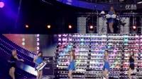 151009 One K Concert Wonder Girls - I Feel You