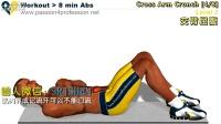 肌肉撕裂者 IKU 腹肌训练 锻炼 哑铃健身 wee