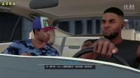 《NBA 2K16》MC剧情 活在梦中 第三期 1080P