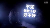 151010古巨基《我们》世界巡回演唱会深圳站 encore调戏观众