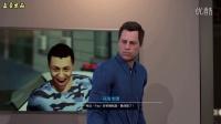 《NBA 2K16》MC剧情 活在梦中 第二期 1080P