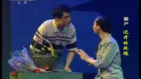 眉户现代剧《迟开的玫瑰》精品版(上)李梅等六朵梅花联袂演出_高清