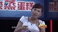 女汉子反呛BOSS挽尊严 20151011