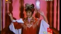 豫剧——抬花轿(上集)