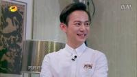 偶像来了20151010期:赵丽颖黄梅戏变观音 林青霞壁咚何炅_27