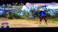 日本电视新闻报道【萧强】的MJ模仿