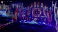 陈伟霆 韩国釜山亚洲音乐节 《战士》开场