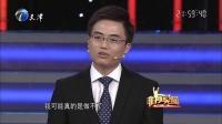 东北男超嗲台湾腔惊人 20151012