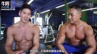 【牛男健身】创纪录变肌肉男,这些新规则你知道吗?(牛男字幕)
