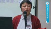 北妇《孕妇学校》NO.2 新生儿护理(2)