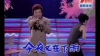 【綜藝雙星 歡樂100點】張菲 江蕙 李茂山 (感情放一邊)