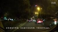 新手上路安全开车教学02:红绿灯路口如何安全快速的插队!(上路实拍学车视频)