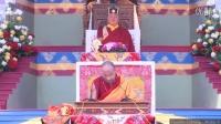 法王噶瑪巴教授:金剛總持簡短祈請文 (2012) 3 of 3