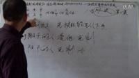 八字绝学算命(2)_标清
