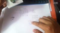 4位数码管的驱动——Arduino基础入门篇 第14集