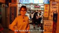 带吃货玩转思密达 首尔鹭梁津海鲜市场探访记  35