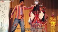 一分钟一个人的故事:昆曲王子张军 A one-minute story: Prince of Kunqu Opera