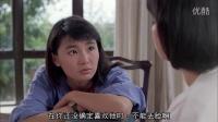 精装追女仔1【周润发】【1080p】【国语中字】
