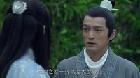 《琅琊榜》54集預告片