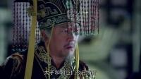 《琅琊榜》53集預告片