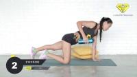 FitTime生理期运动系列二:背部训练