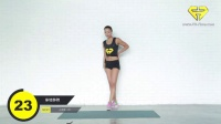 FitTime生理期运动系列四:腿部训练