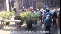 山西、内蒙十日游⑹王家大院(上集)