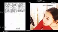 女流【心灵砒霜】10.11直播录像