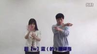 【手语歌整理2015】珊瑚海 - 周杰伦&梁心颐(大雷&妹子)