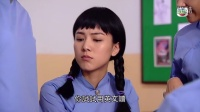 女人俱樂部 - M夫人信箱 - 同步月經 + 白色太陽槍 (TVB)  [720p]