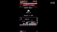 逆向攻击装备升级鞋枪挑战魔物 动作手游Downwell推出IOS及PC版Downwell - Launch Trailer [iOS and PC]