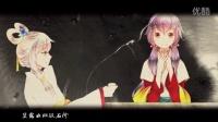 哔哩哔哩-【洛天依_乐正绫原创】霜雪千年【PV付_COP-双面乐府】