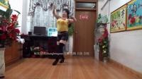 编舞优酷zhanghongaaa广场舞 走天涯健身舞蹈教学版 原创