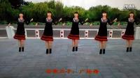 广场舞 自由飞翔