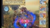 3D恐龙帝国系列多媒体