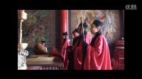 辽宁沈阳蓬瀛宫东北韵《旱忏》(下)(视频)